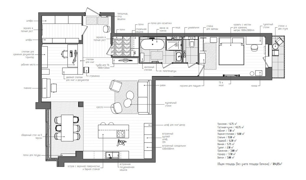 Shaped Apartment Plan Interior Design Ideas